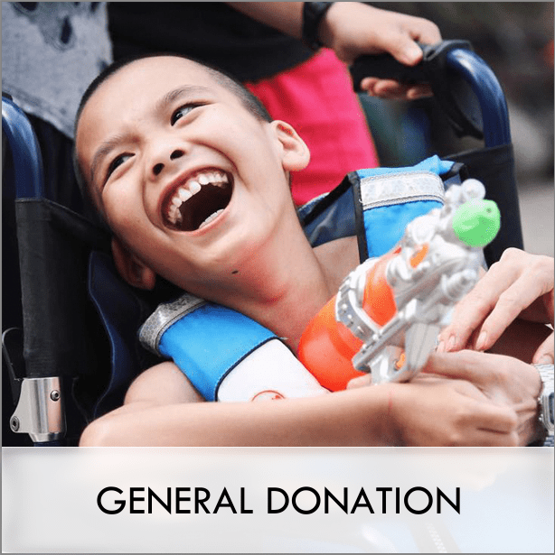 general-donation